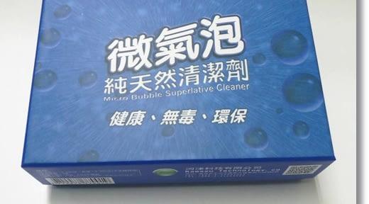 【台南紙盒彩盒印刷】與台南包裝盒工廠再度合作彩盒訂做製作案,他們廠內有很多先進的印刷設備~評價相當好,價格也非常划算~